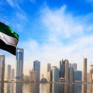 Formación de empresas offshore en Dubai | Banco de Dubai AC | Pearlem
