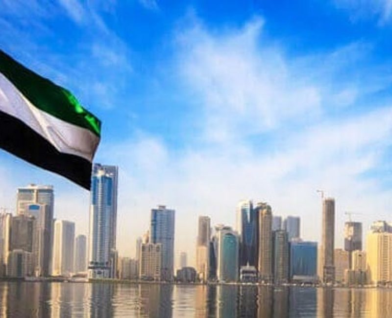 Offshore Company Formation in Dubai | Dubai Bank AC | Pearlem